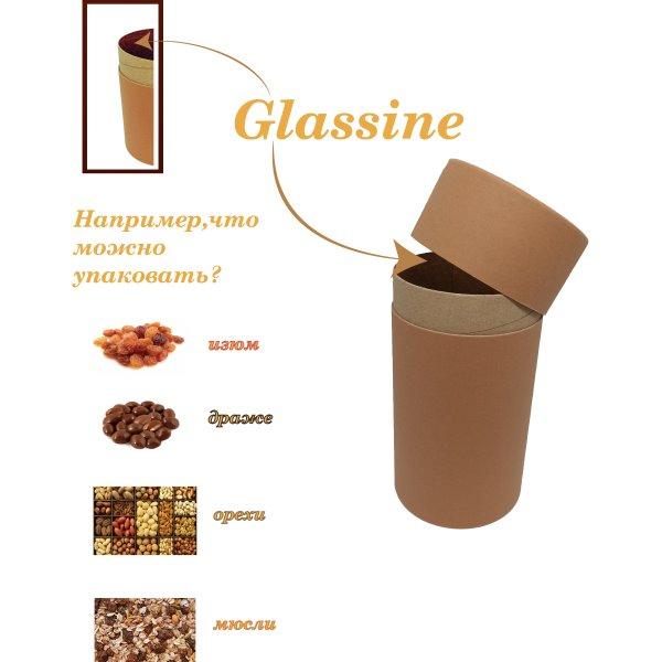 Glass-banka